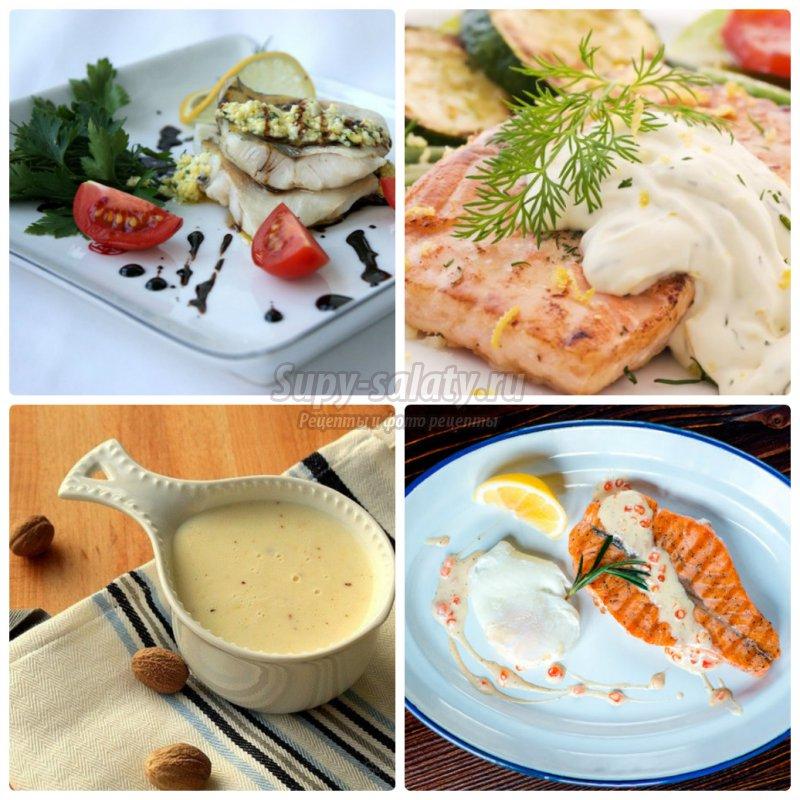 Соус к рыбе рецепт в домашних условиях 243