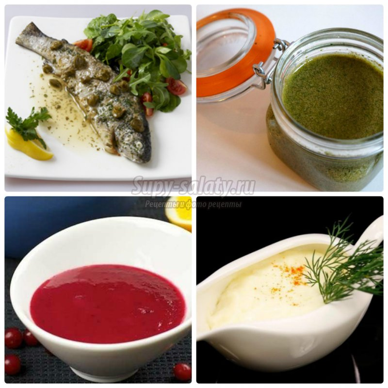 соус к рыбе: популярные рецепты с фото