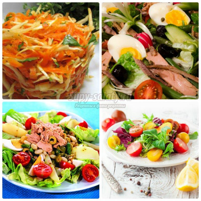 салаты на день простые и вкусные рецепты