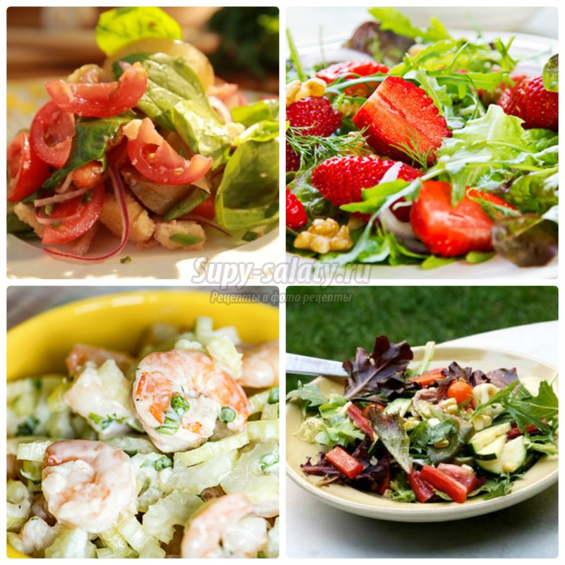 Летние салаты рецепты с простые и вкусные на день рождения