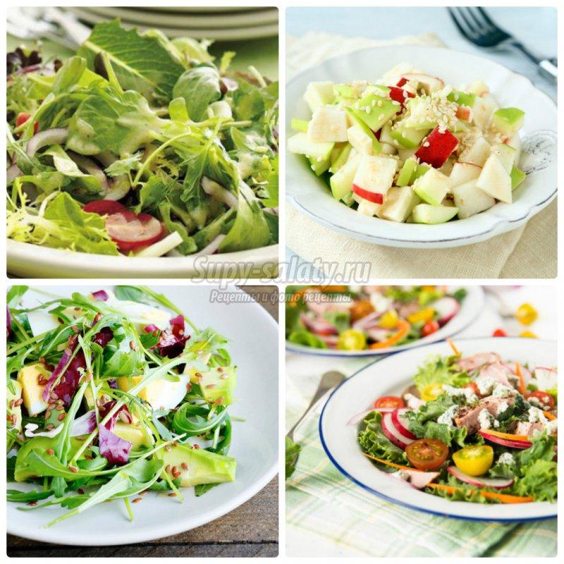 Лучшие рецепты вкусных свежих салатов. ТОП-10 с фото