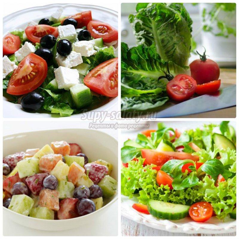рецепты лучших салатов с фотографиями