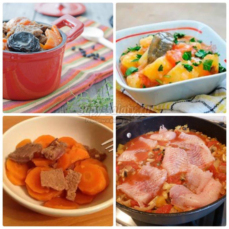 Морковь тушеная с луком. Рецепты с тушеной морковью и луком с фото