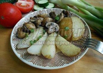 картофель запеченный с шампиньонами