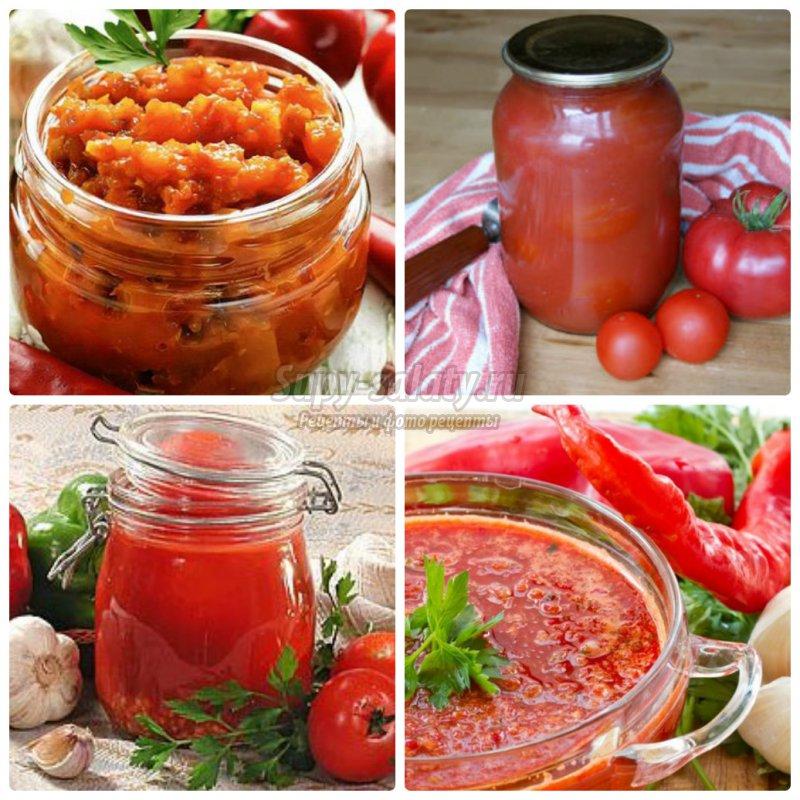 Хрен в домашних условиях рецепт с помидором 453