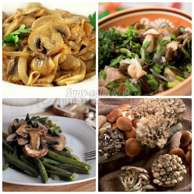 Рецепт грибов в пост