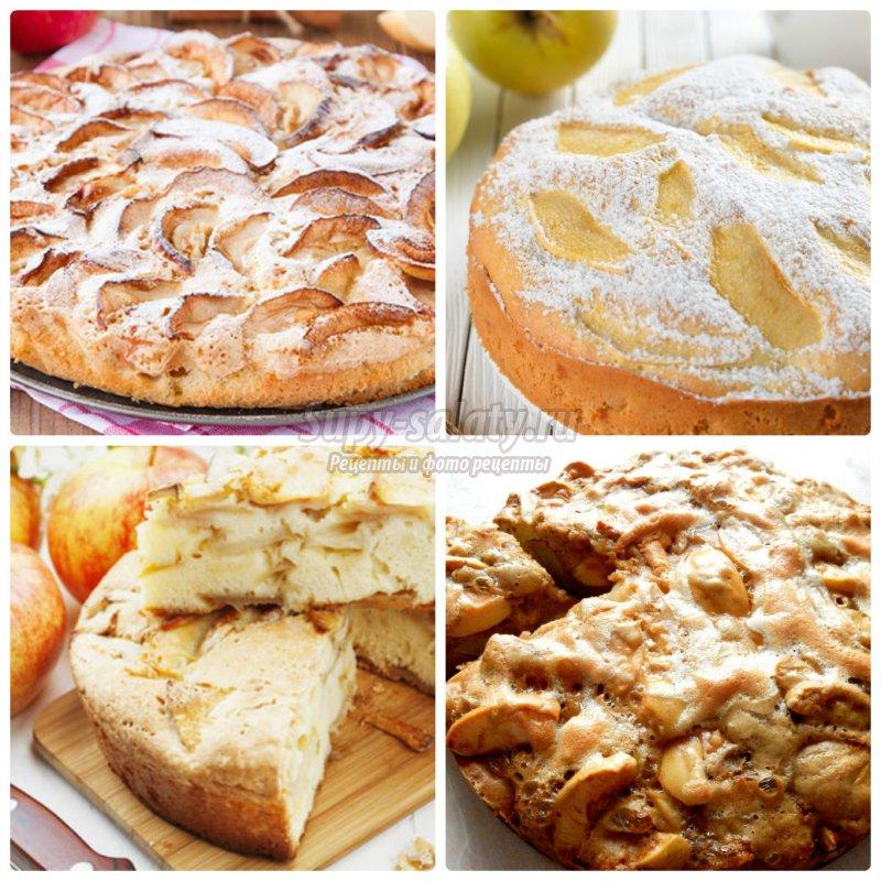 рецепт шарлотки с яблоками в духовке с разрыхлителем
