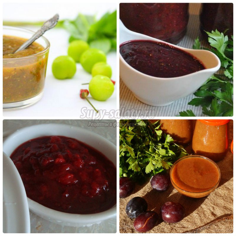 Как приготовить соус из сливы в домашних  868
