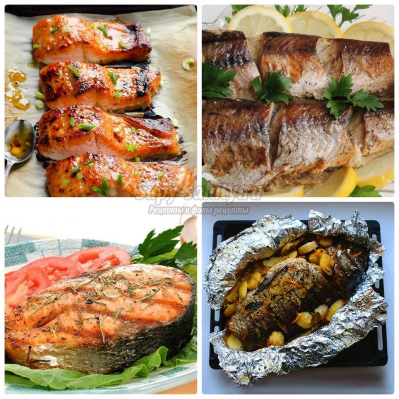 Рыба в фольге: лучшие рецепты с фото.