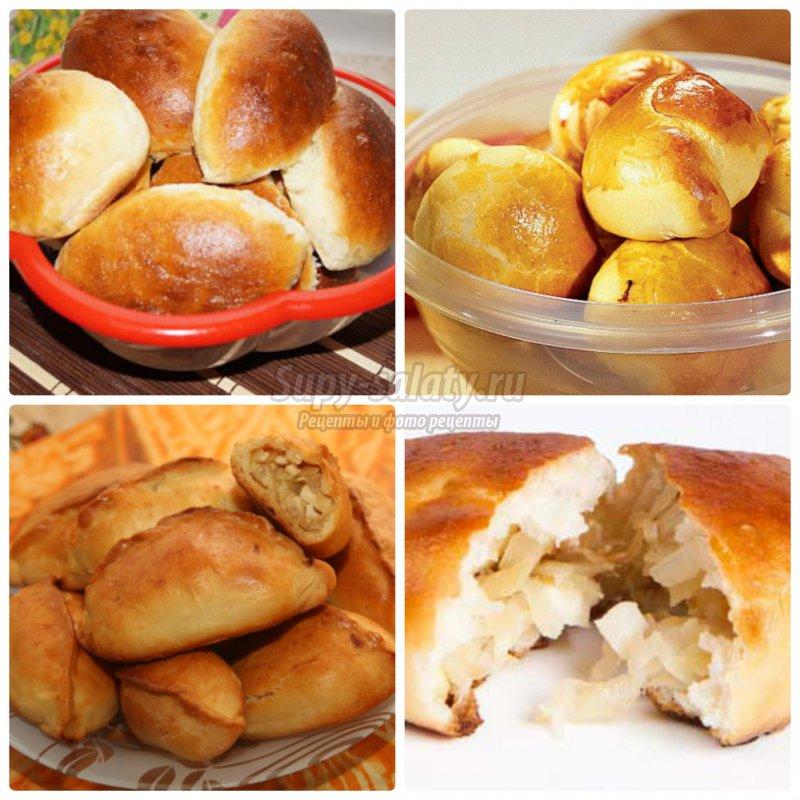 духовые пирожки рецепт с фото