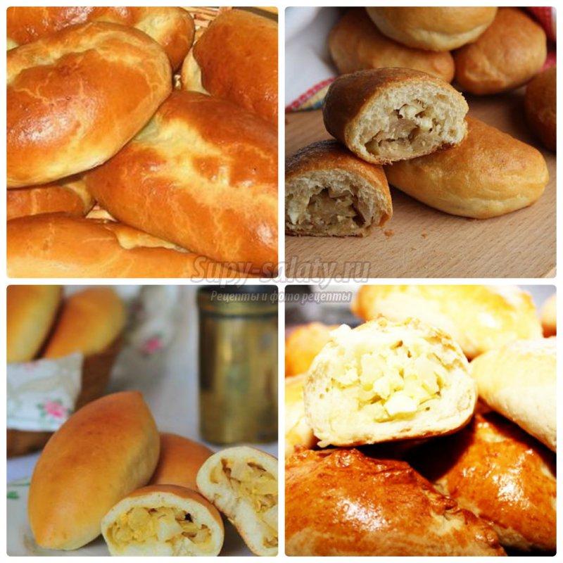 Пирожки с духовке пошаговый рецепт с фото