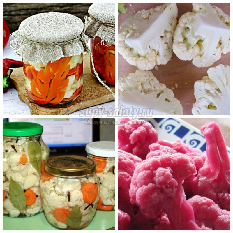 Маринованная цветная капуста на зиму: пошаговые рецепты с фото