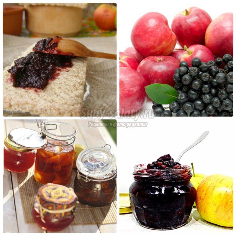 Варенье из черноплодной рябины с яблоками. Лучшие варианты с фото