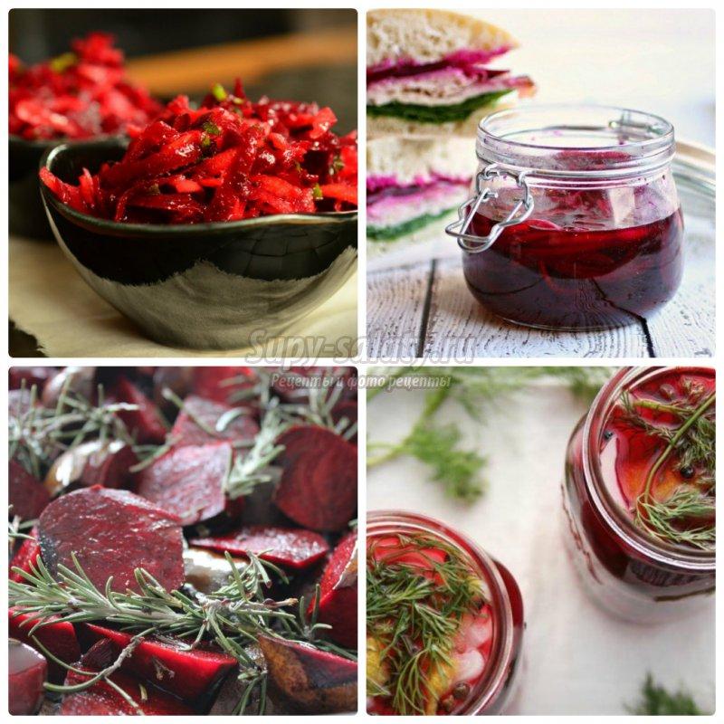 рецепты салатов из свеклы на зиму в банках