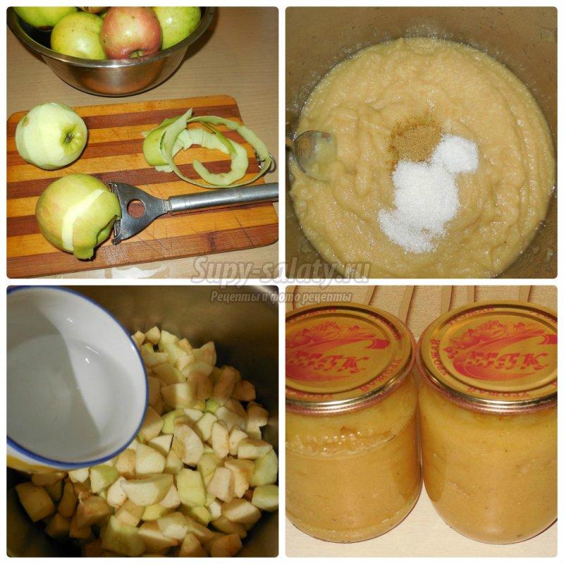 Соус из яблок на зиму рецепты с фото в мультиварке
