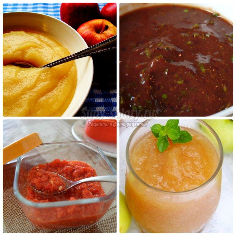 Соус из яблок на зиму: пошаговые рецепты с фото.