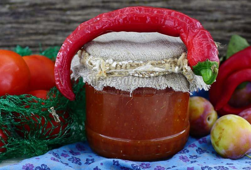 томатный соус со сливой на зиму