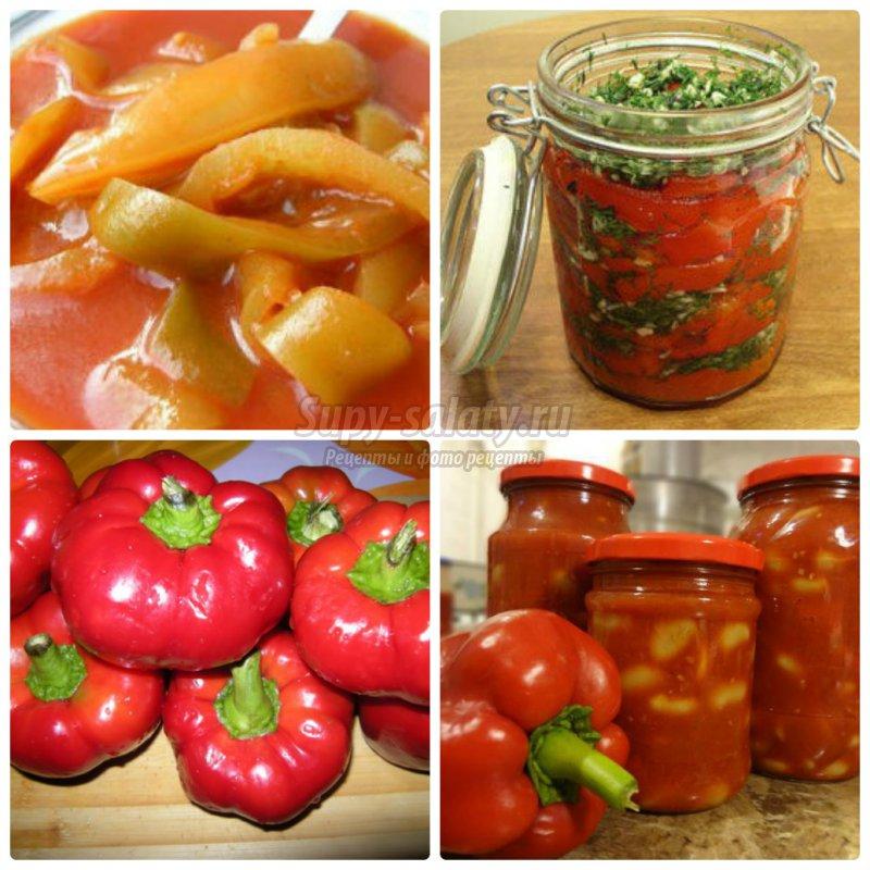 Как сделать салат из перца и риса 435