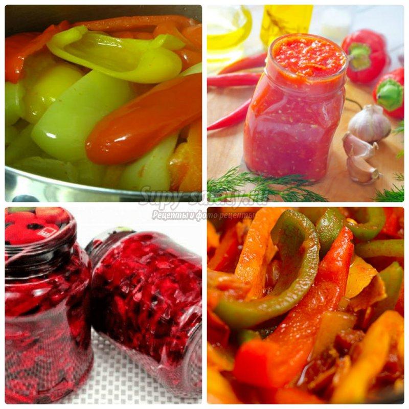 Рецепты на зиму из зеленого перца болгарского на зиму