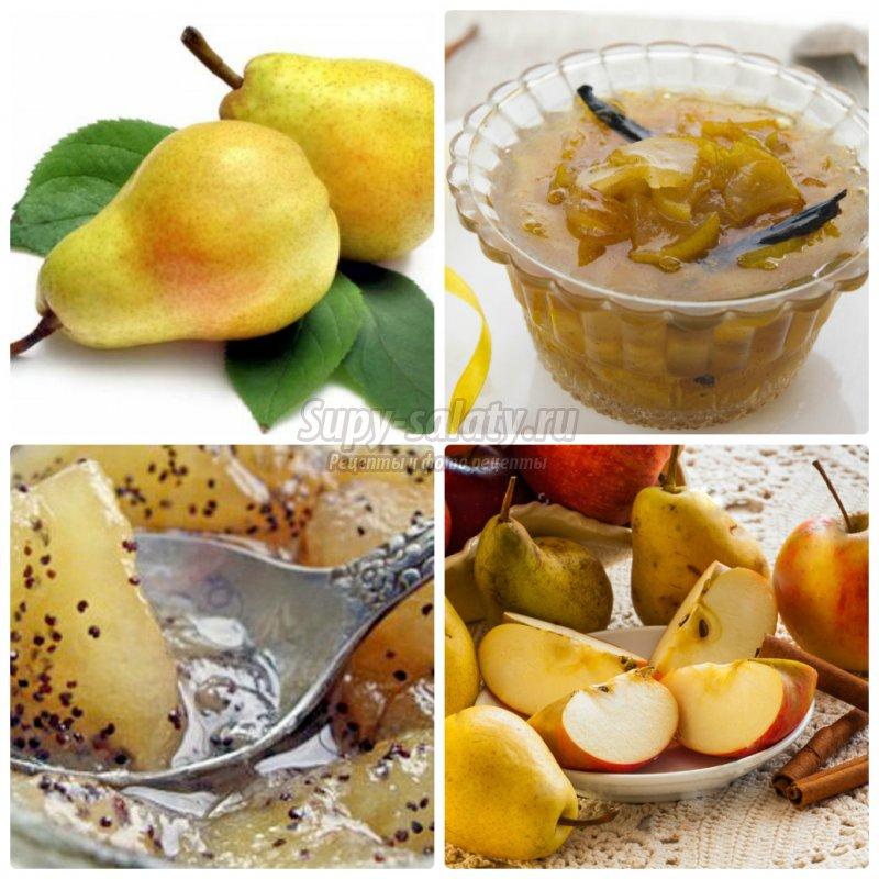 Рецепты варенья из груши и лимона