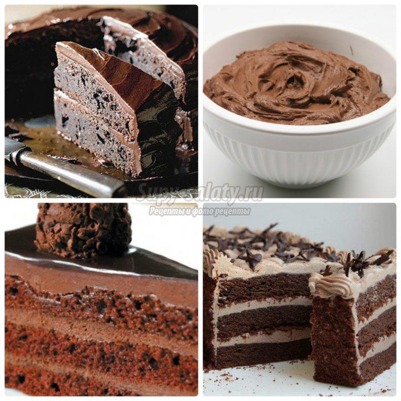 Крем для шоколадный торт рецепт в домашних условиях