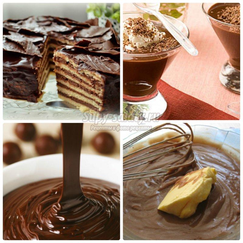 Шоколадный крем рецепт с фото в домашних условиях 209