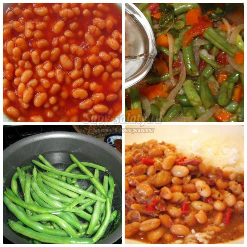 салат с фасолью на зиму: подробные рецепты с фото.