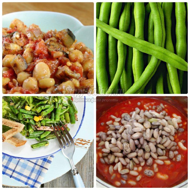 салат з фасолею рецепт с фото