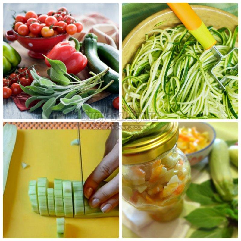 салат на зиму из кабачков: золотые рецепты с фото.