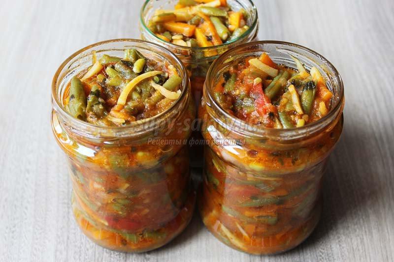 салат из спаржевой фасоли рецепты