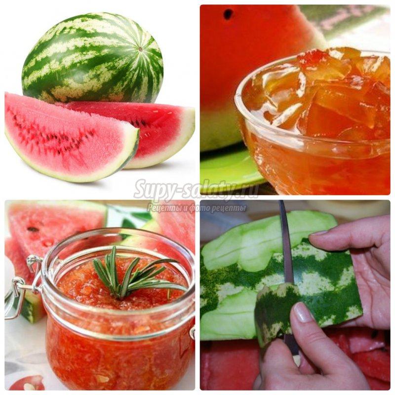 Варенье из арбуза пошаговый рецепт с фото