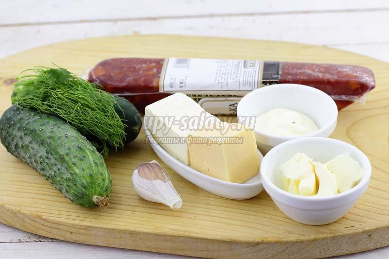 огурцы сыром закуска