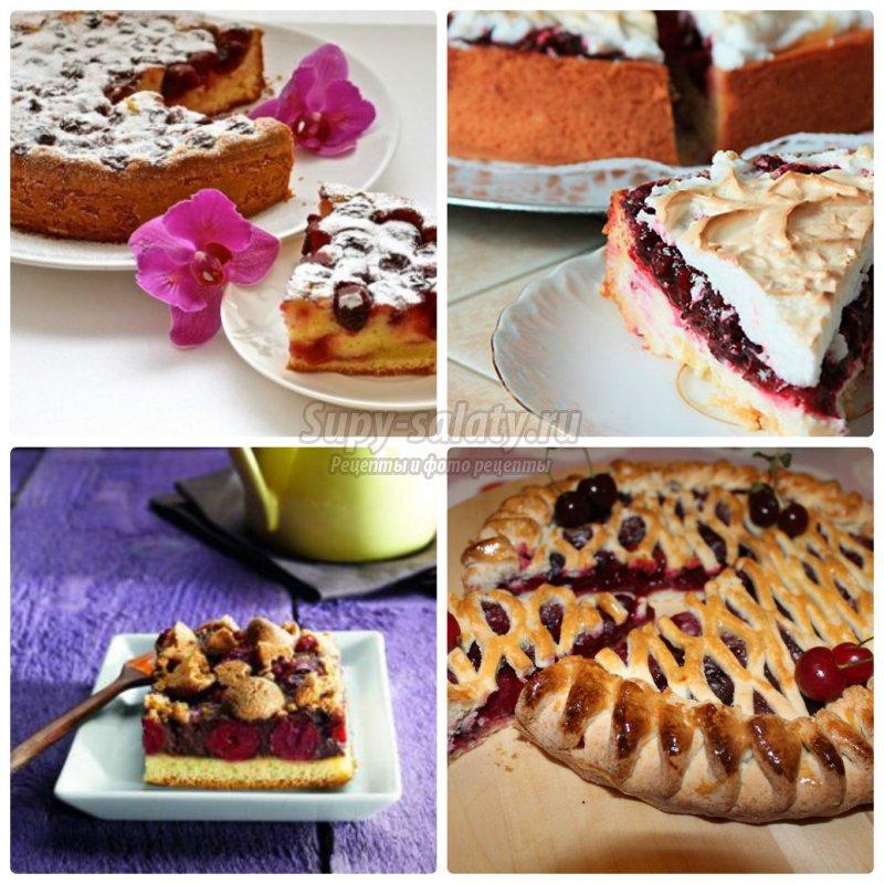 Вкусные пироги с вареньем рецепт фото