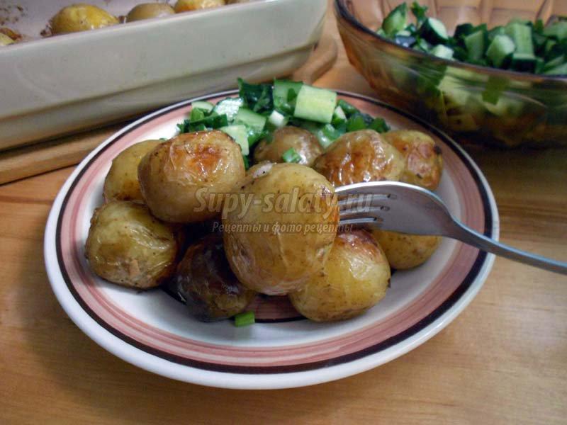 Рецепт молодой картошки в мундире в духовке рецепт