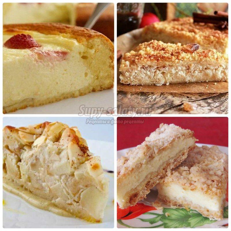 Пирог с творогом и фруктами рецепт 142