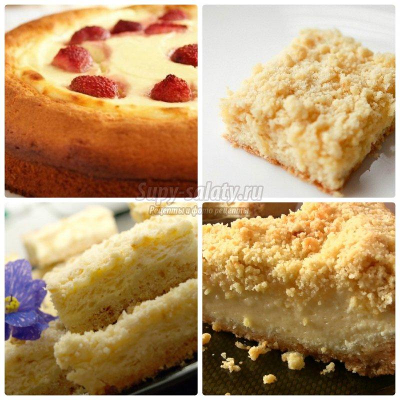 Пирог с творогом и корицей