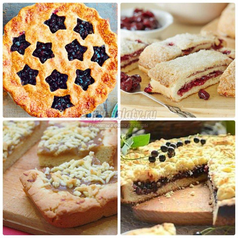 Песочные пироги рецепты с фото