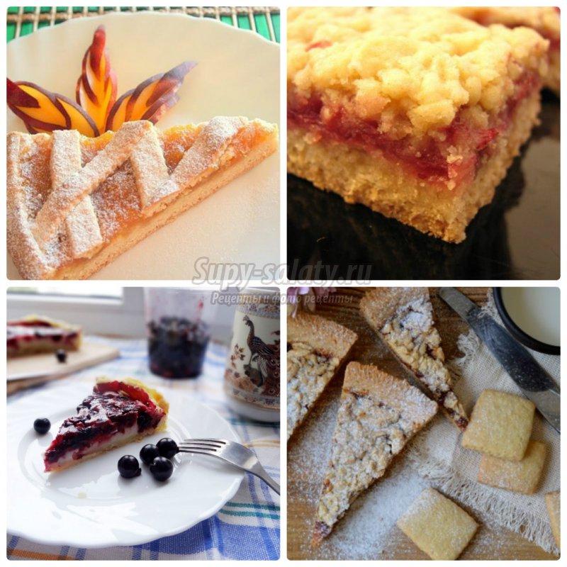 Песочный пирог с вареньем: вкусные рецепты с фото.
