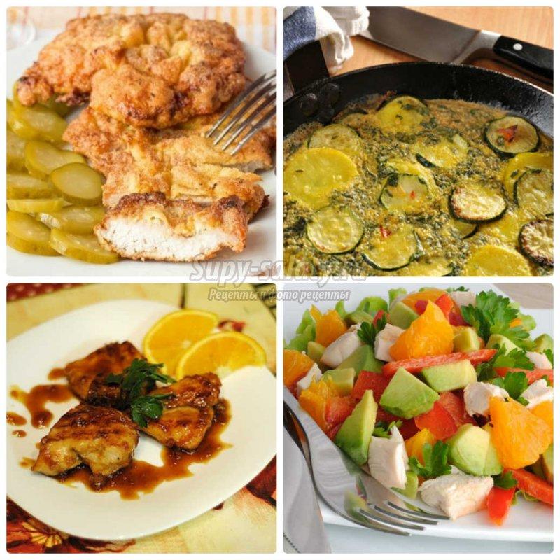 Быстрый обед и ужин (301 рецепт быстрых и вкусных рецептов с фото)