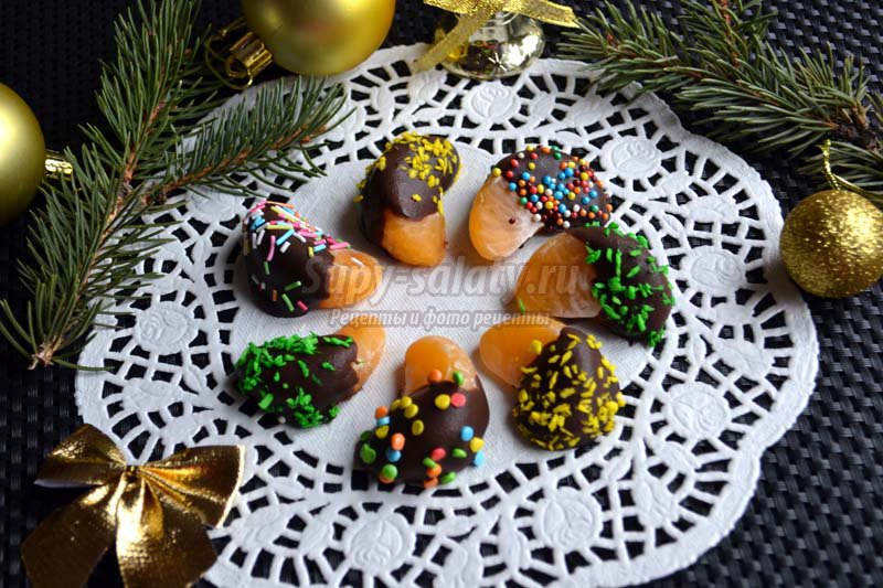 мандарины в шоколаде рецепт