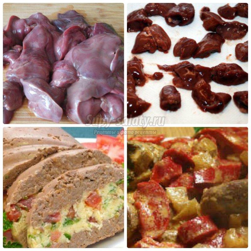 как приготовить печень на сковороде: популярные рецепты с фото
