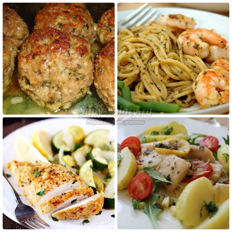 Что нового приготовить на ужин