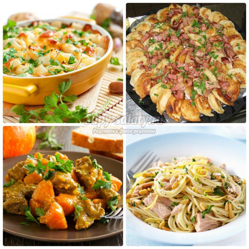 Что приготовить на ужин по диете 5 быстро и вкусно