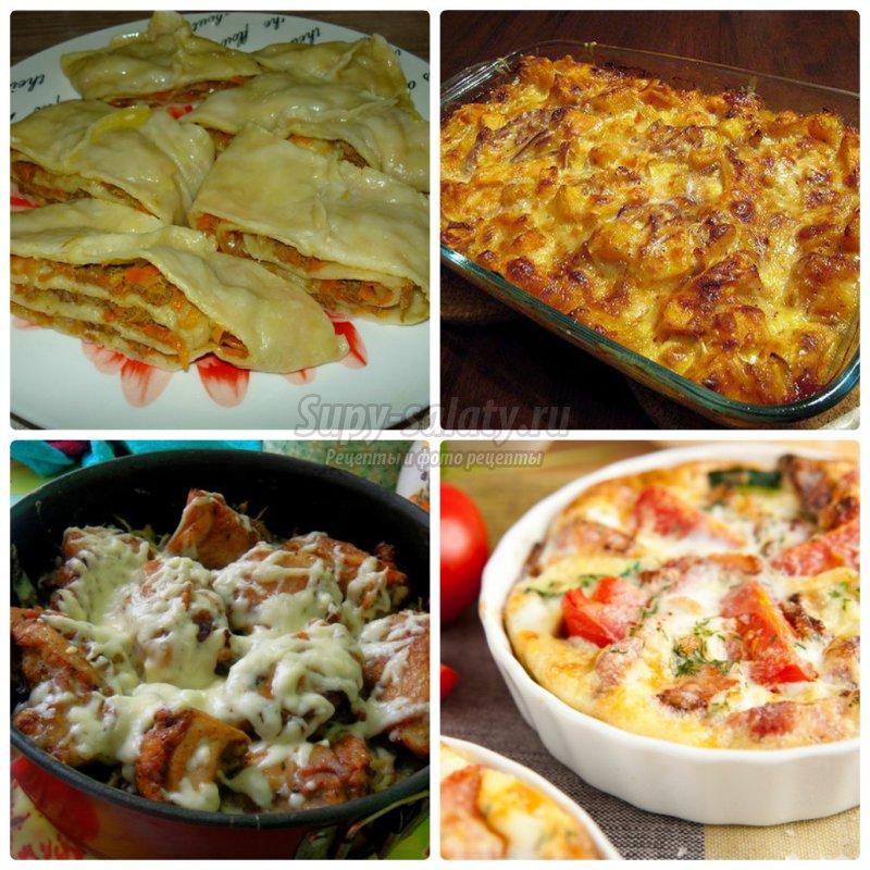 Приготовить что нибудь вкусное и простое