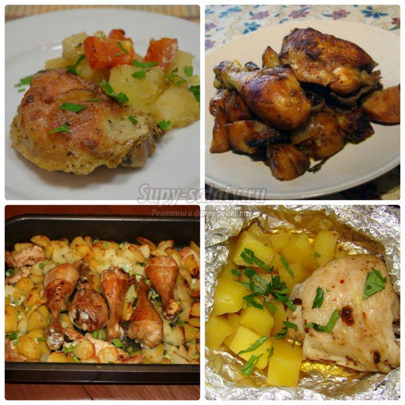 как приготовить курицу с картошкой: лучшие рецепты с фото