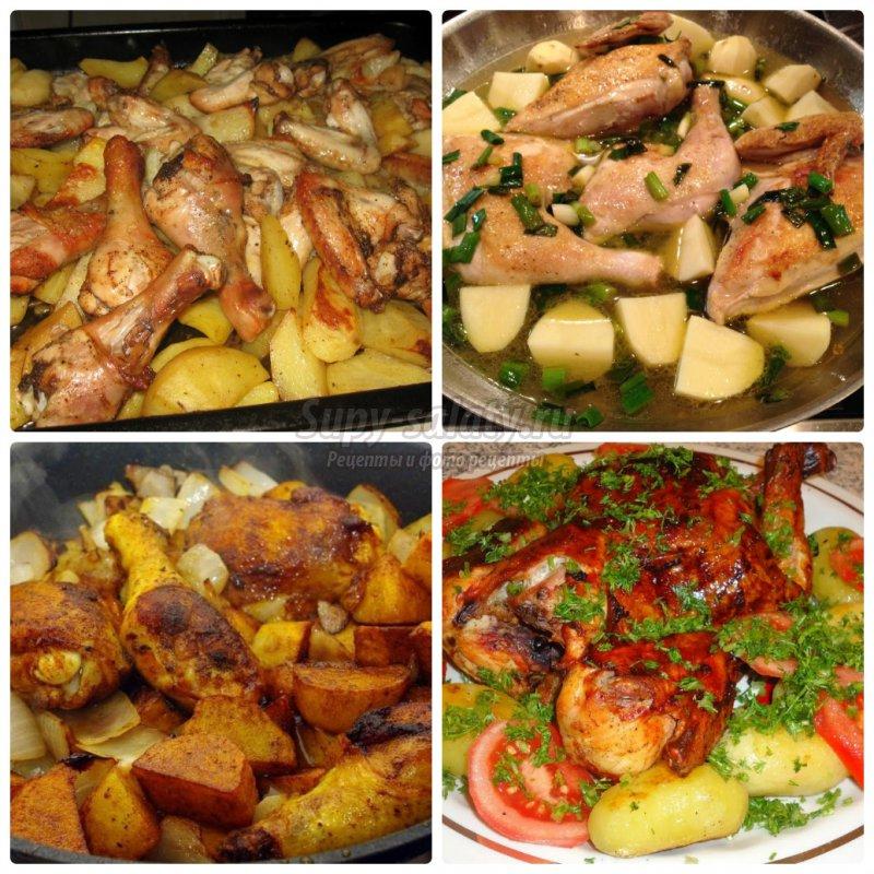Что приготовить из курицы быстро и вкусно видео