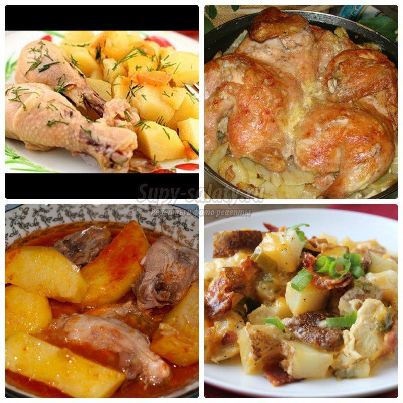 Что приготовить из курицы быстро и вкусно рецепты