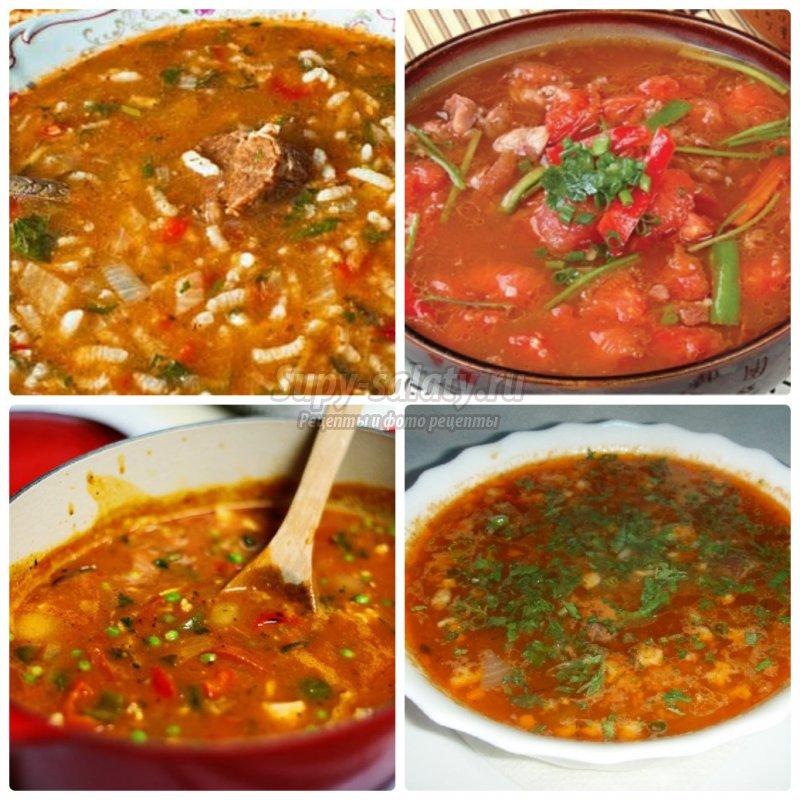 Лучшие рецепты супа харчо с фото