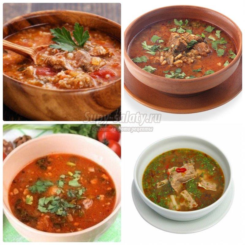 Суп харчо из перловки рецепт приготовления в домашних условиях 391