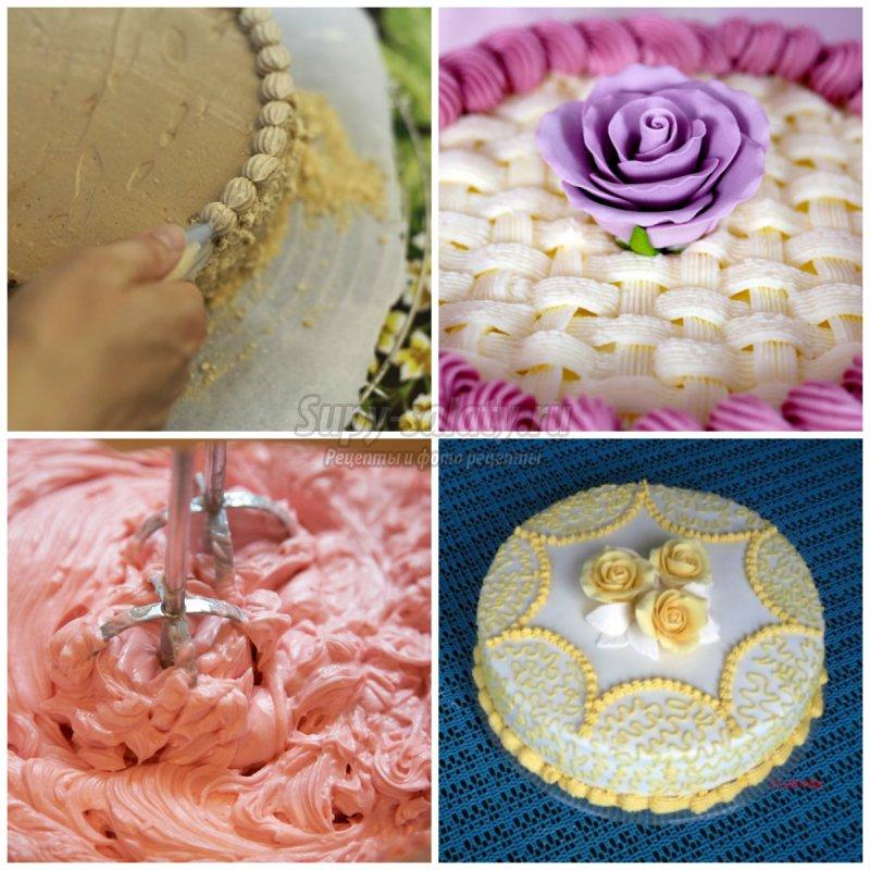 Как сделать крем чтобы украсить торт